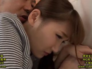 Asian Anal Wiped Away